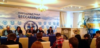 Rada Populara a Basarabiei