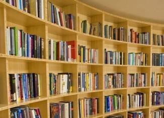 Nocturna Bibliotecilor