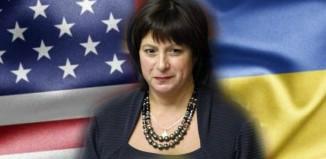 Natalia Iaresko