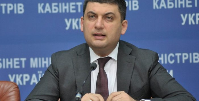 premierul ucrainean