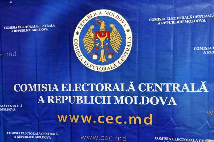 Comisia Electorala Centrala