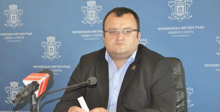 Consiliul Local Cernauti