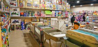 Piața jucăriilor